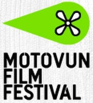 Motovun Film Festival - Festival logo