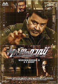 Mr. Fraud (2014) 480p 450MB UNCUT DVDRip [Hindi – Malayalam] MKV