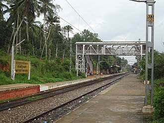 Neyyattinkara railway station - View of Neyyattinkara railway station from Platform 1