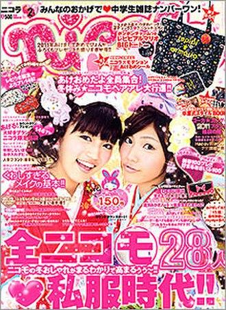 Nicola (magazine) - Image: Nicola (magazine) cover