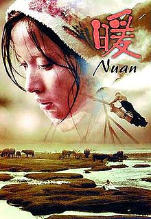 Nuan movie