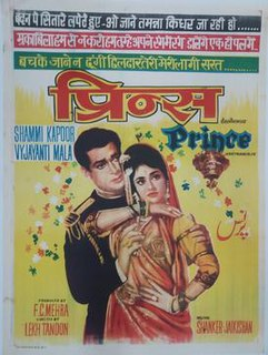<i>Prince</i> (1969 film) 1969 Indian film