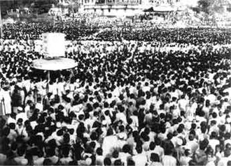 History of Bangladesh after independence - Processions following funeral of Ziaur Rahama