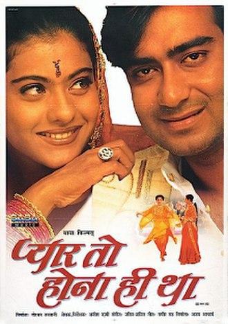 Pyaar To Hona Hi Tha - DVD cover