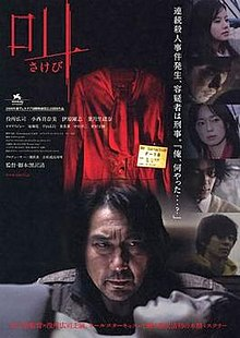 Image Result For Clues Full Movie
