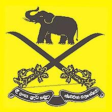 Headquarters of Army Volunteer Force