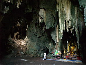 Thai Forest Tradition - Sarika Cave in Nakhon Nayok province, Thailand, where Ajahn Mun reputedly attained anagami (non-returner) status.