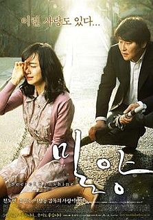 2007 South Korean film directed by Lee Chang-dong