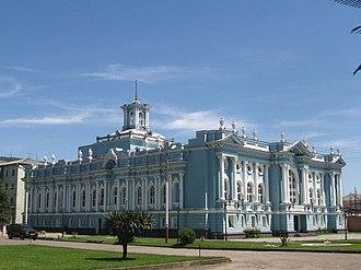 Senaki - Senaki State Theater