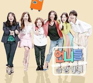 <i>Sisters Slam Dunk</i> South Korean reality show