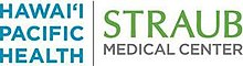 Straub Clinic and Hospital Logo.jpg