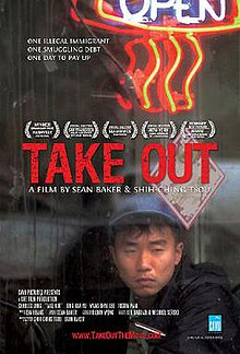 TakeOut-poster-small.jpg