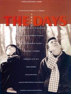 <i>The Days</i> (film)