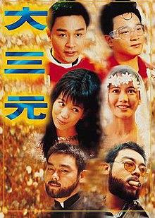 Tristar Film Wikipedia