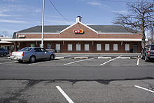 Kohl S Staten Island Job Application