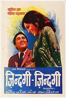 <i>Zindagi Zindagi</i> 1972 film by Tapan Sinha