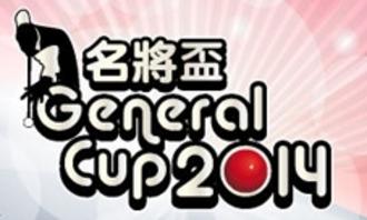 General Cup - Image: 2014 General Cup logo