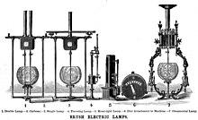 Arko Lamp Examples.jpg