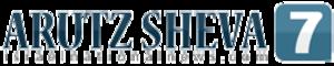Arutz Sheva - Image: Arutz Sheva logo 2014