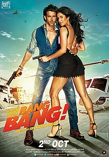 Bang Bang! 2014 Movie Story