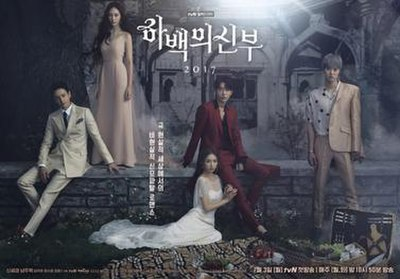 Picture of a TV show: Bride Of The Water God