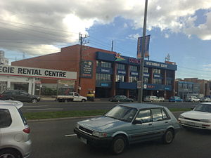Carnegie, Victoria - Princes Entertainment Centre in Carnegie on Princes Highway