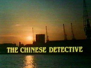 The Chinese Detective - Image: Chinesedetective