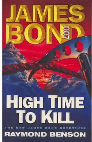 High Time to Kill - First edition cover