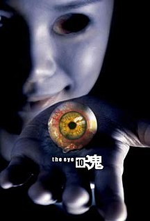 <i>The Eye 10</i> 2005 Hong Kong film