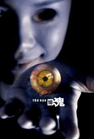 The Eye 10 - Theatrical poster