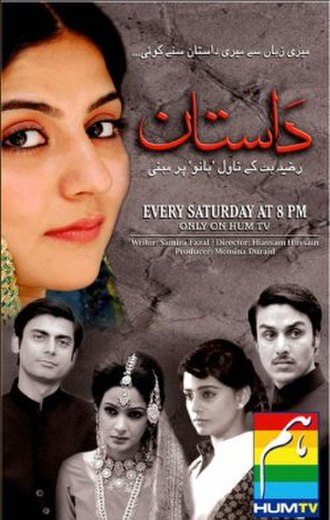 Dastaan (TV series) - A promotional newspaper advertisement