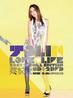 <i>Love & Live</i> (album) 2009 live album by Jolin Tsai