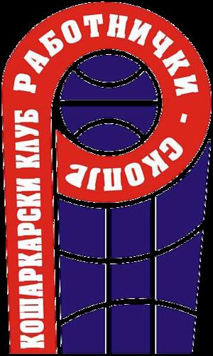 KK Rabotnički - Image: KK Rabotnički basketball logo