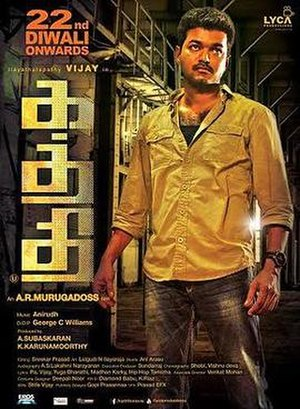 Kaththi - Theatrical release poster