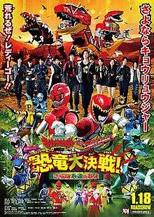 zyuden sentai kyoryuger vs go busters the great dinosaur battle