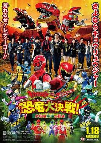 Zyuden Sentai Kyoryuger vs. Go-Busters: The Great Dinosaur Battle! Farewell Our Eternal Friends - Image: Kyoryu vs Go Bus