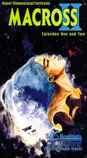 Super Dimensional Fortress Macross II: Lovers Again - Image: Macross II Box Cover