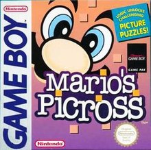 The European cover art of Mario's Picross. It depicts Mario's face on the cover similarly to the game's title screen.