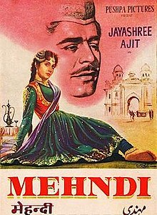 Mehndi Hindi film poster.jpg