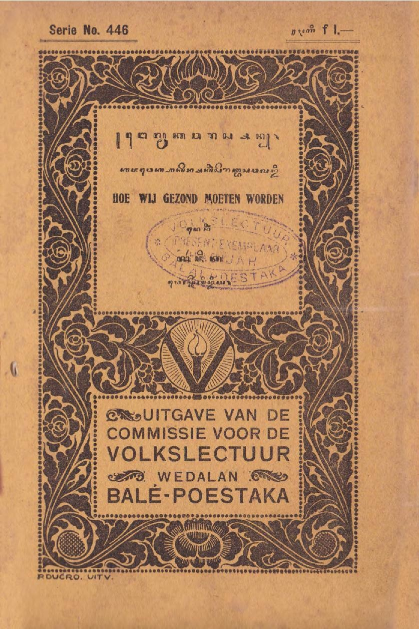 Novel Azab Dan Sengsara Pdf