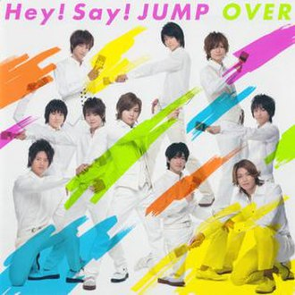 Over (Hey! Say! JUMP song) - Image: OVERRE
