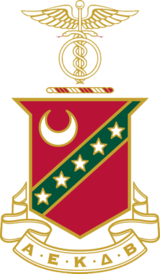 the crest of kappa sigma