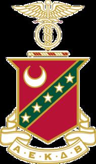 Image result for kappa sigma logo transparent background