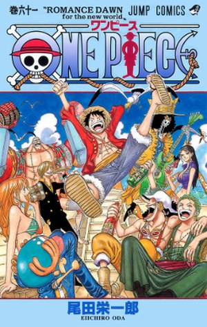 One Piece - Image: One Piece, Volume 61 Cover (Japanese)