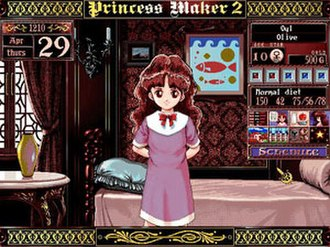 Bishōjo game - The English localization of Princess Maker 2, which was never officially released.