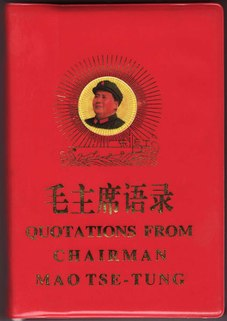 <i>Quotations from Chairman Mao Tse-tung</i> book of selected statements from speeches and writings by Mao Zedong