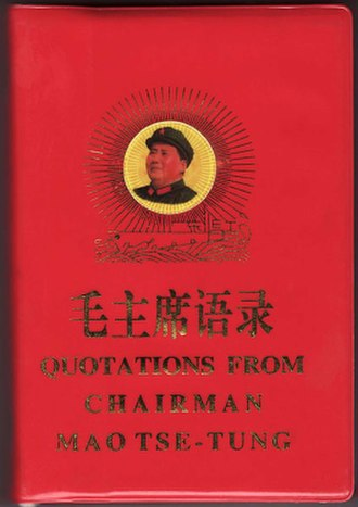 Quotations from Chairman Mao Tse-tung - 1966 bilingual edition, published by the People's Republic of China Printing Office