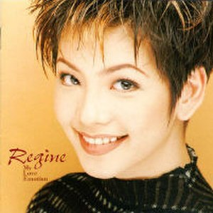 My Love Emotion - Image: Regine Velasquez Japan 2