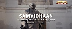 Samvidhaan - The Making of Indian Constitution.jpg