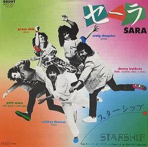 Sara (Starship song) - Image: Sara single